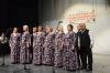Регионaлна средба на пензионерите од Битола, Прилеп, Демир Хисар и Крушево