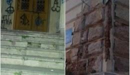 Очаен изглед на објектот каде половина Битола стапила во брак
