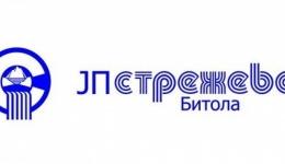 """Соопштение од ЈП """"Стрежево""""-Битола"""