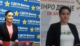 Благо водство на Пендаровски во Битола