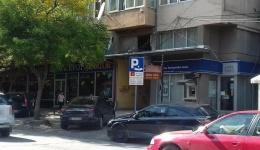 Донесена одлука со паркинзите да управува јавно претпријатие, ВМРО-ДПМНЕ ја напушти седницата