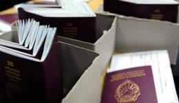 Од утре до недела нема да биде во функција системот за прием и издавање лични документи