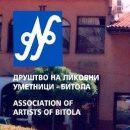 Министерството за култура  поддржа три проекти на ДЛУБ со вкупно 2,5 илјади евра