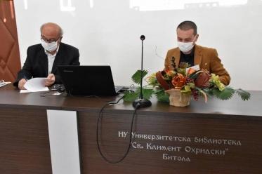 Здружението на пензионери потпиша меморандум за соработка со Битолската библиотека