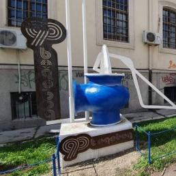 """""""Водовод"""" со известување-Овој месец граѓаните имаат можност да го платат заостанатиот долг за потрошена вода на рати"""