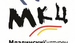 Младински културен центар Битола обезбедува правна помош и за  граѓаните на Прилеп и Демир Хисар